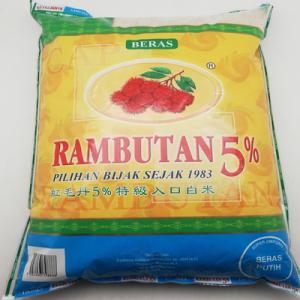 RAMBUTAN SST 5% (OREN) 1x10KG