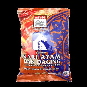 ADABI KARI AYAM/DAGING 1 X 250G