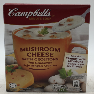 CAMPBELL INS M/ROOM CHE 1 x 3X21G