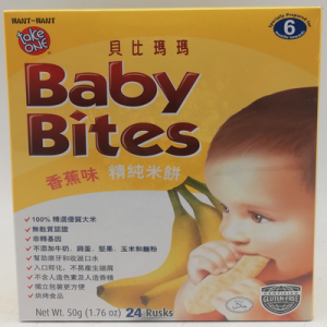 TAKE ONE BABY BITES BANANA 1X50G