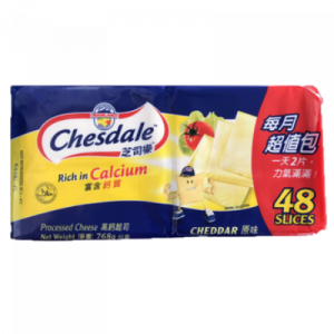 CHESDALE CHEDDAR SLICE CHEESE 48'S 1X768G