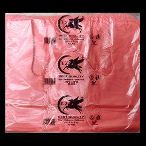 20X23 SINGLET BAG  (TZ BRAND) 1X1'S